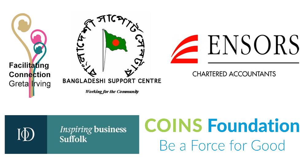 Suffolk Business Festival Sponsors