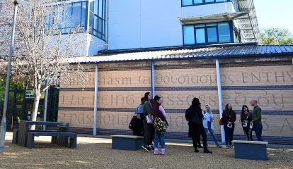 RS1988 Arts Building (1)