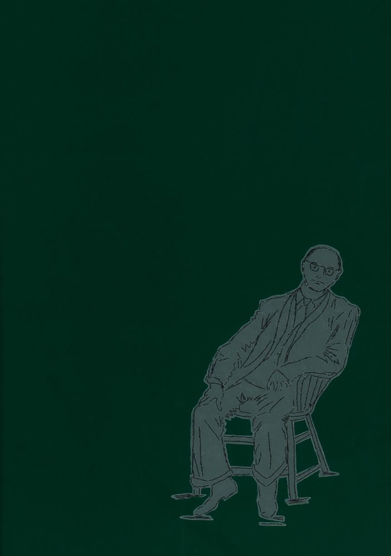Painting by Eliza Kentridge, Mr B, Thread, paper and cloth, 530mm x 106mm, 2010