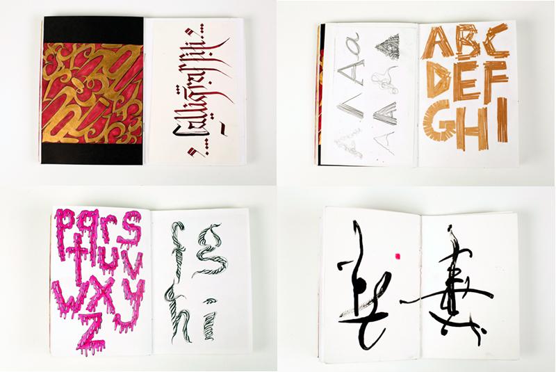 TypographicExplorations 03